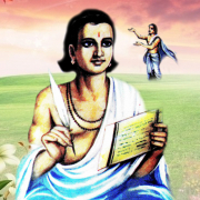 Kalidasa - The Greatest Poet